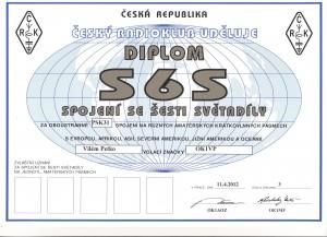 Diploma S6S